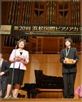 2017, 3/12 ピアノアカデミーコンクール表彰式・講評