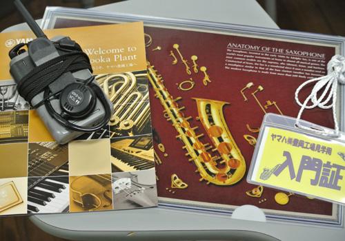 ヤマハミュージックが提供する楽器の旅『管楽器づ …