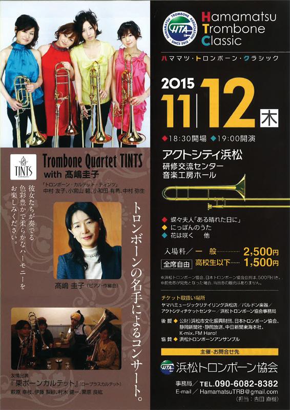 http://www.actcity.jp/hacam/event/11.12Tints.jpg