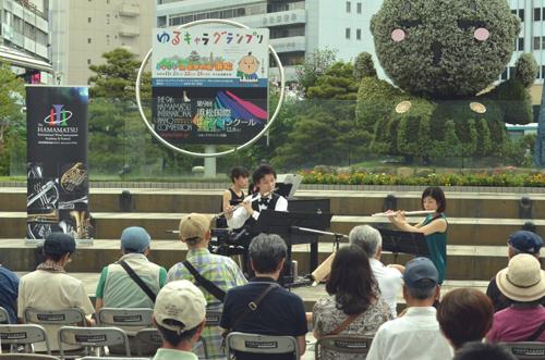 7.19まちなかにぎわい(木管).jpg
