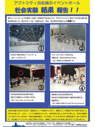 tenji-report.jpg